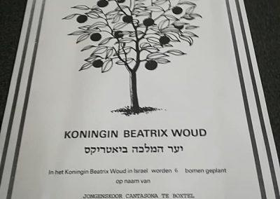 certificaat shirat hadorot 1984